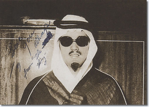 Sheikh Elvis Presley.