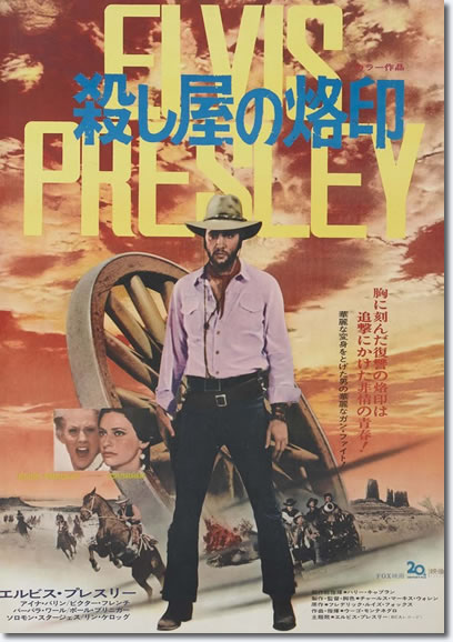 12. Charro (1969)